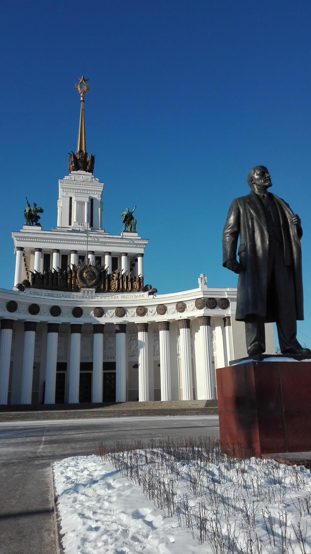 Lenin y pabellón principal de la CCCP